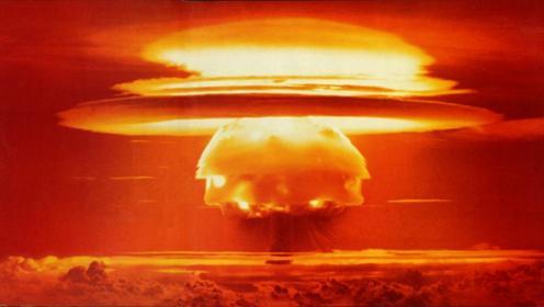 Atom bomb pic